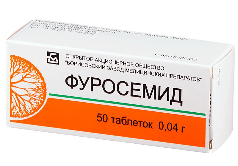 Для снижения ВГД проводится люмбальная (поясничная) пункция, а также назначаются мочегонные препараты