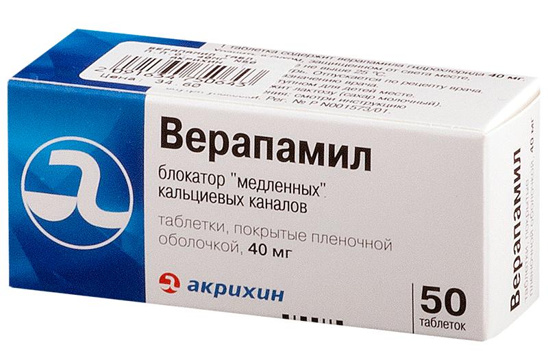 Помимо антигипертензивного действия, они обладают еще и определенным антиаритмическим эффектом