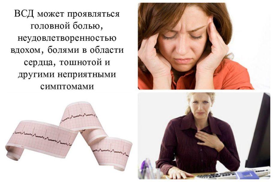 Наиболее характерными проявлениями патологии считаются состояния, сопровождающиеся внезапной слабостью, головной болью, головокружением, шумом в ушах