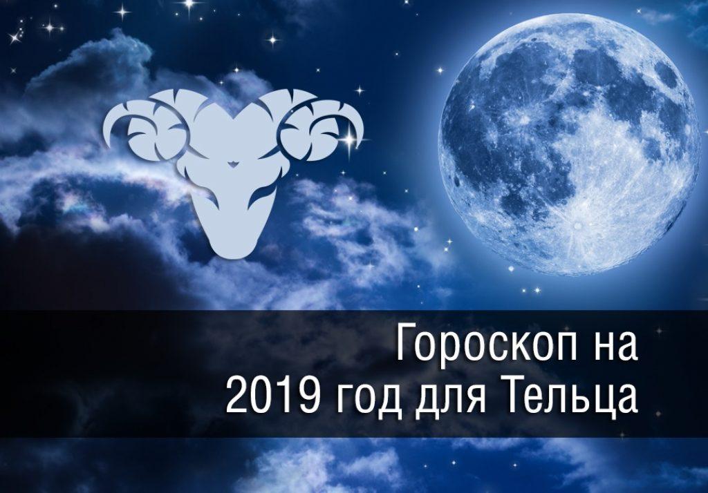 Связаться с администратором хостинг для сайта за 46 рублей домен за 99 рублей.